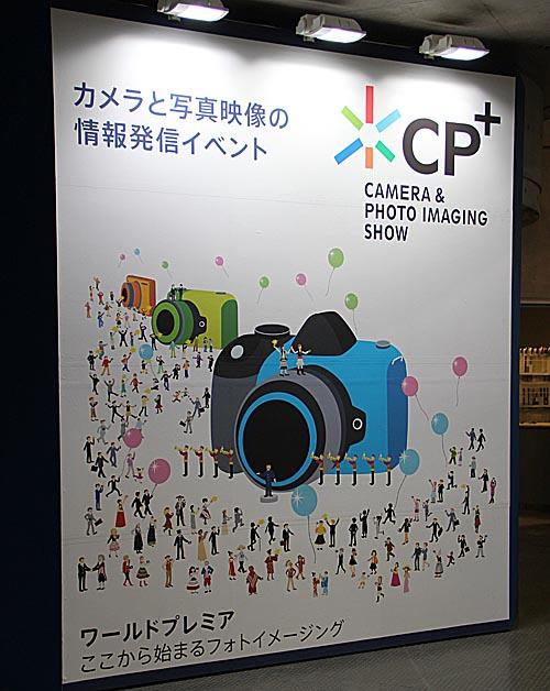 Hello, CP+!
