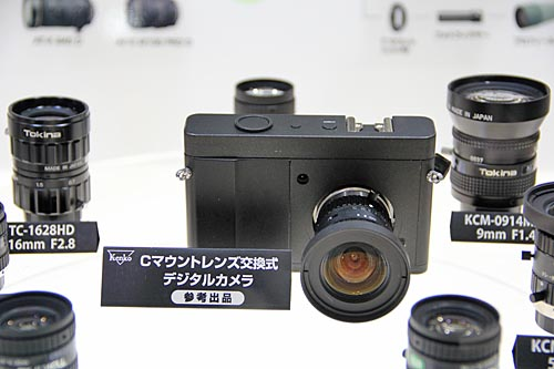 Here's a closer look at the Kenko C-mount interchangeable lens digital camera.