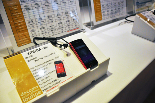 We spotted the Xperia ray amidst a row of smartphones. Pre-sale orders have been opened since 12th of August.