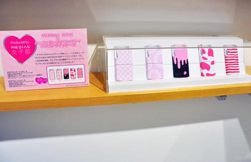 Phone covers made specifically for females are not uncommon in Japan. Here, we spotted a collection of pink covers made specifically for the NEC MEDIAS WP smartphone.