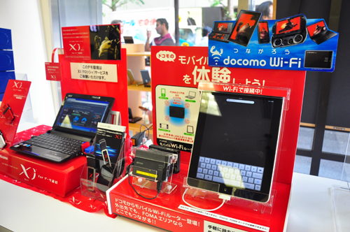 A docomo WiFi accessory allows you to access Internet on multiple mobile devices on the go.