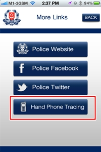 Enter an IMEI number, and you can reference it against SPF's database of lost or stolen phones. (Source: Singapore Police Force)