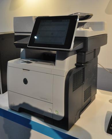 HP LaserJet 500 MFP M525