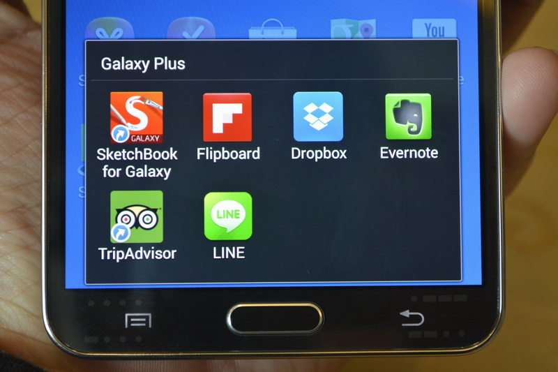 Apart from Samsung-exclusive applications, the Galaxy Note 3 also comes with third-party applications for optimized usage.
