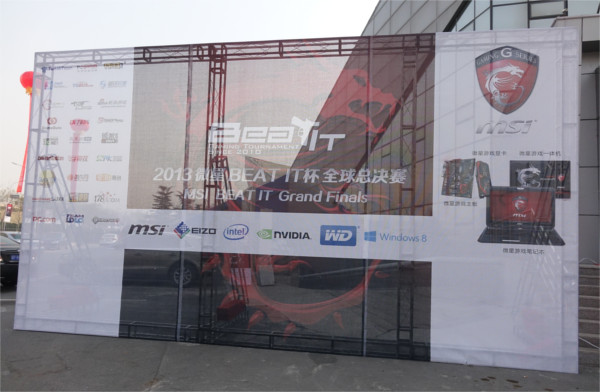 To date, the MSI Beat It 2013 Grand Finals is the largest-scale CS:GO tournament.