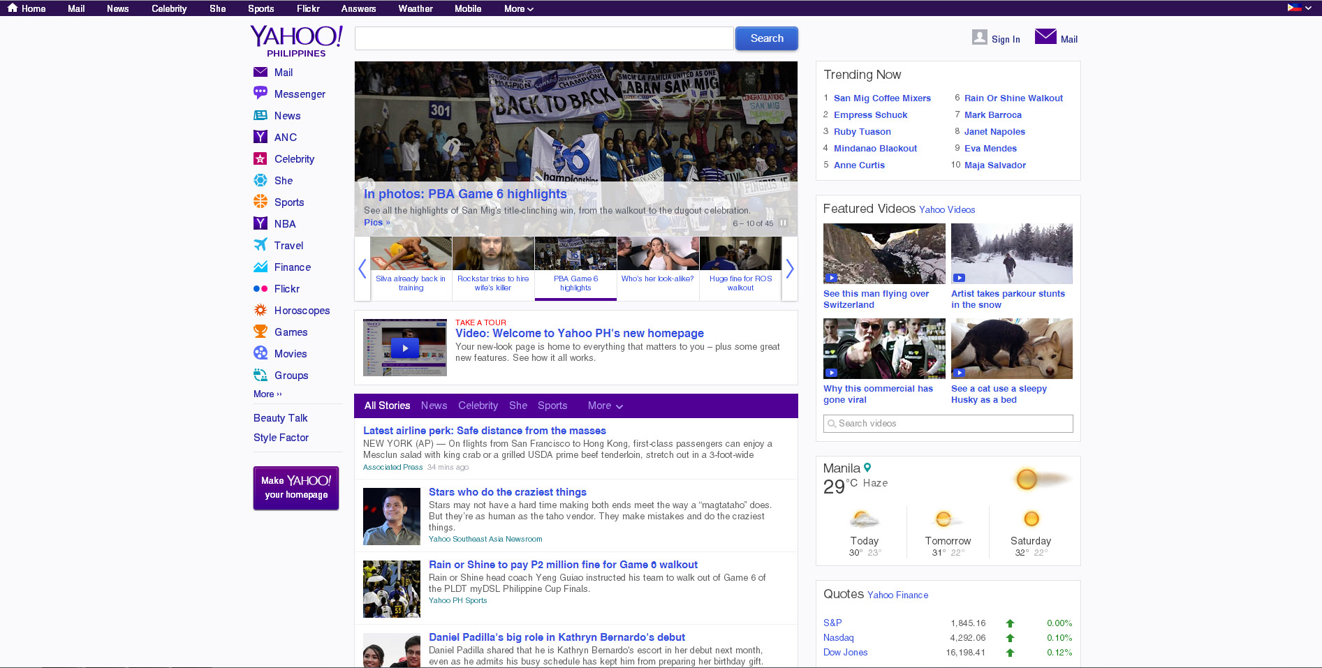 Yahoo com home page - Yahoo Launches New Homepage In The Philippines Click Image To Enlarge