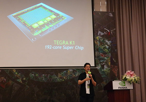 Jeff Yen, Senior Technical Marketing Manager of NVIDIA, explained the advantages of the Tegra K1.