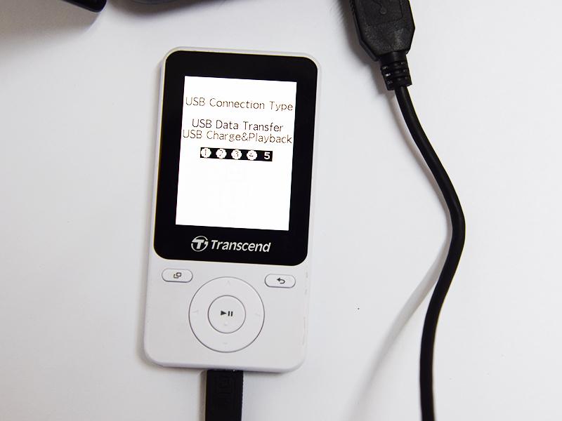 mp3, mp3 player, audio, sound, music, transcend, transcend mp710,