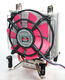 Evercool Buffalo CPU Cooler (HPFI7-10025) Photo #1